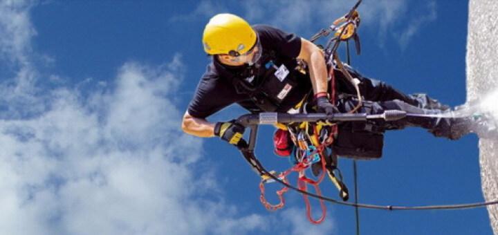 промышленный альпинизм инструкции по охране труда